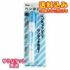 【ゆうパケット送料込み】ペンテルペン修正液 7ml