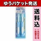 【ゆうパケット送料込み】ピジョン 親子で乳歯ケア 乳歯ブラシ レッスン段階4 ブルー 2本入