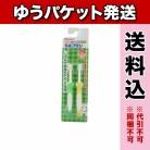 【ゆうパケット送料込み】ピジョン 乳歯ブラシ レッスン3