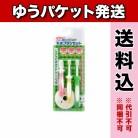【ゆうパケット送料込み】ピジョン 乳歯ブラシ セット