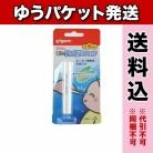 【ゆうパケット送料込み】ピジョン 香りですっきりスティック(皮膚保護クリーム)