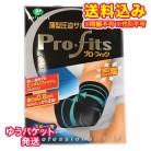 ゆうパケット)ピップスポーツ 薄型圧迫サポーター プロ・フィッツ ひじ用Mサイズ 1枚入