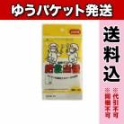 【ゆうパケット送料込み】川本 給食マスク 給食当番 H140 1枚入り