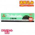 【ゆうパケット送料込み】三菱鉛筆 9800 HB 12本※取り寄せ商品(注文確定後6-20日頂きます) 返品不可
