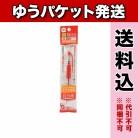 【ゆうパケット送料込み】シグノグリップ 超極細0.28 赤