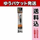 【ゆうパケット送料込み】ユニボールシグノ 超極細0.28mm ゲルインクボールペン 黒