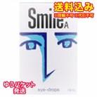 【ゆうパケット送料込み】【第2類医薬品】スマイルA 16ml