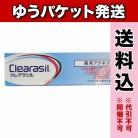 【ゆうパケット送料込み】クレアラシル 薬用アクネジェル 14g