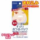 【ゆうパケット送料込み】コーセー ソフティモ 角栓すっきりホワイトパック(小鼻専用) 10枚入