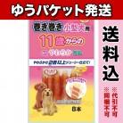 【ゆうパケット送料込み】ゴン太のササミ巻き巻き 小型犬用 11歳からのミニやわらかガム 8枚※取り寄せ商品(注文確定後6-20日頂きます) 返品不可