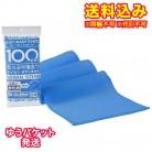 【ゆうパケット送料込み】シャワロン ボディタオル硬め ブルー