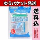【ゆうパケット送料込み】【医薬部外品】メニコン エピカコールド 12ml