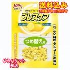 【ゆうパケット送料込み】ブレスケア つめ替レモン 100粒