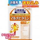 【ゆうパケット送料込み】小林製薬 マルチビタミン お徳用 60粒