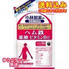ゆうパケット)小林製薬 ヘム鉄葉酸ビタミンB12 90粒(約30日分)