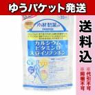 【ゆうパケット送料込み】小林製薬 カルシウム ビタミンD 大豆イソフラボン タブレット150粒(約30日分)