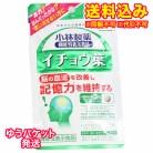 【ゆうパケット送料込み】小林製薬 イチョウ葉 90粒