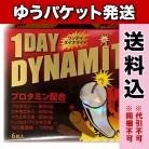 【ゆうパケット送料込み】1Dayダイナマイト 6粒※取り寄せ商品(注文確定後6-20日頂きます) 返品不可