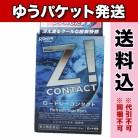 【ゆうパケット送料込み】【第3類医薬品】ロートジー コンタクトa 12ml