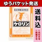 ゆうパケット)【第(2)類医薬品】ケロリン 12包