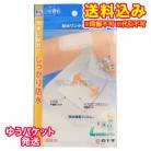 【ゆうパケット送料込み】白十字 防水ワンタッチパッド Lサイズ 4枚入