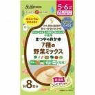 まつやおかゆ 7種の野菜ミックス(5・6ヶ月頃から)