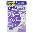DHC ブルーベリーエキス 120粒