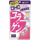 定形外)DHC コラーゲン 60日分 360粒