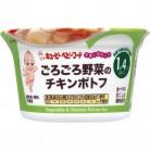 キユーピー すまいるカップ ごろごろ野菜のチキンポトフ 1歳4か月~ 130g