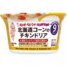 キユーピー すまいるカップ 北海道コーンのチキンドリア 9ヵ月~ 130g