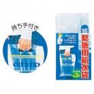 アーテック 緊急用給水袋 3L※取り寄せ商品(注文確定後6-15日頂きます) 返品不可