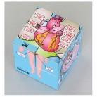 アーテック えがわりキューブ人体図鑑(日本語)※取り寄せ商品(注文確定後6-15日頂きます) 返品不可