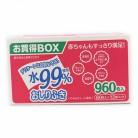 LM 水99%おしりふき(80枚×12個)