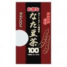 ユウキ製薬 徳用 なた豆茶100 (3g×50包)