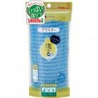 ルーネシモ アワスター泡る ふつう ブルー※この商品は取寄せ商品です。発送まで、ご注文確認後6日-20日頂きます。