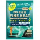 【医薬部外品】きき湯 ファインヒートリセット ナイト 50g  分包