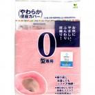 やわらか便座カバー サンク O型 ピンク