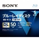 ソニー ブルーレイディスク 1回録画 2層 5枚パック×2個