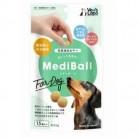 メディボール犬用ササミ味 15個入※取り寄せ商品(注文確定後6-20日頂きます) 返品不可