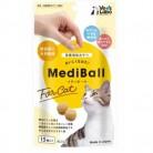 メディボール猫用ササミ味 15個※取り寄せ商品(注文確定後6-20日頂きます) 返品不可