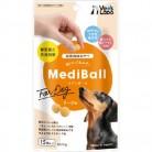 メディボール犬用チーズ味 15個入※取り寄せ商品(注文確定後6-20日頂きます) 返品不可