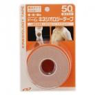 ドーム キネシオロジーテープ 膝・肩・腰用 撥水タイプ (50mm×5m)