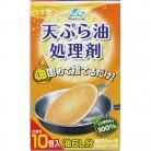 ウォッシュラボ 天ぷら油処理剤 徳用(18g×10包)