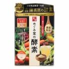 【ポイントボーナス】めぐみ堂の酵素 グレープフルーツ風味 (3g×30包)
