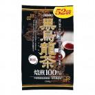 オリヒロ 黒烏龍茶 (5g×52包)