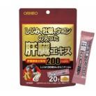 しじみ牡蠣ウコンの入った肝臓エキス顆粒 (1.5g×20包)