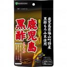 AL 黒酢(鹿児島県産純米黒酢もろみ酢使用) 72カプセル※取り寄せ商品(注文確定後6-20日頂きます) 返品不可