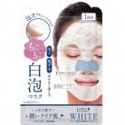 【ポイントボーナス】リッツ ホワイト もこもこ白泡マスク 1枚※取り寄せ商品(注文確定後6-20日頂きます) 返品不可