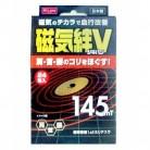エムズワン 磁気バンV 145mT 24粒