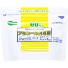 【第3類医薬品】メディズワン アルコール消毒綿ワンショット 60枚
